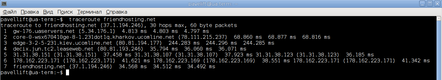 Traceroute-linux.png